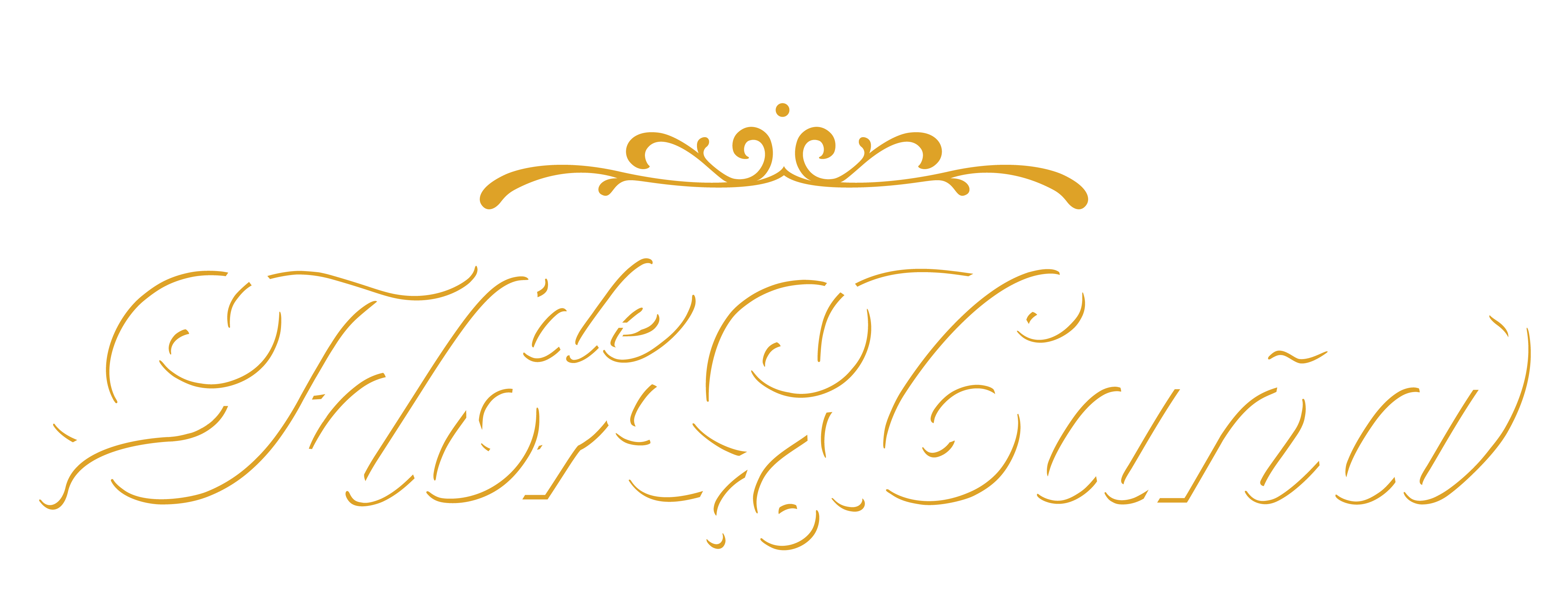 flordecana-logo